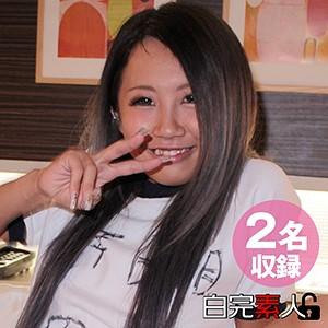 [MEGA+單檔下載]EQ-539SEARCHエロい巻き髪女