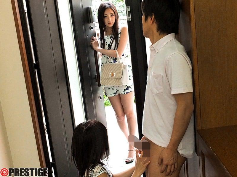 彼女のお姉さんは、誘惑ヤリたがり娘。 桃谷エリカScreenshot
