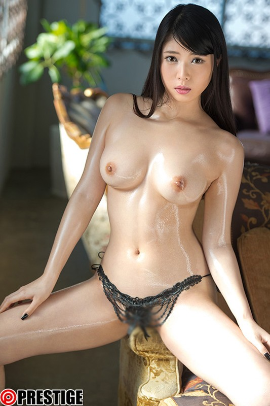 ema yuina