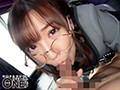 ONEZ-129 メガネで地味な美少女の理性が吹き飛ぶ濃密な接吻と中出し性行為 佐々波綾 Vol.002 - 样品图像 - 1