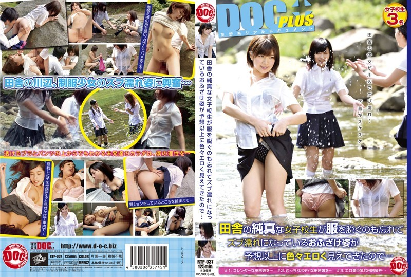 西斯-Dcard暗黑番号局- Since The Country Of Innocent School Girls Is Tail Playfully Figure Has Become Dripping Wet And For