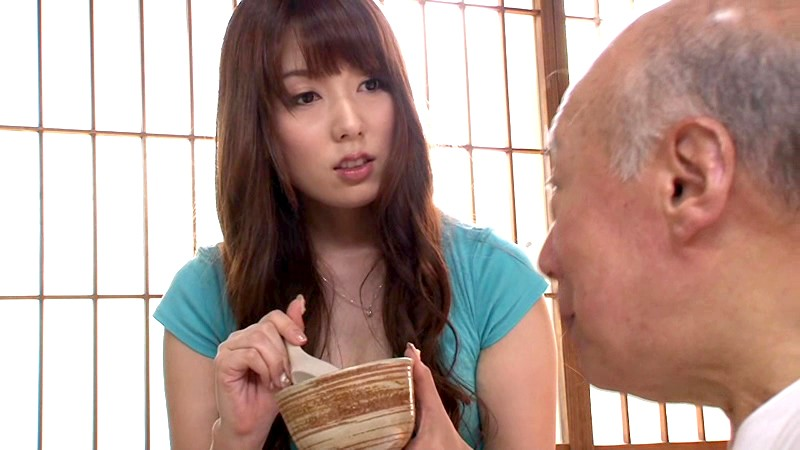 Old man yui hatano
