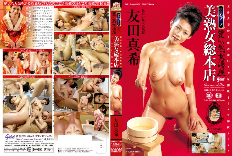 NHM-010 Creampie soap Rei Shino Mature Woman bathhouse Bijuku woman home office Tomoda Maki - Squirting, Mature Woman, Maki Tomoda, Creampie, Big Tits