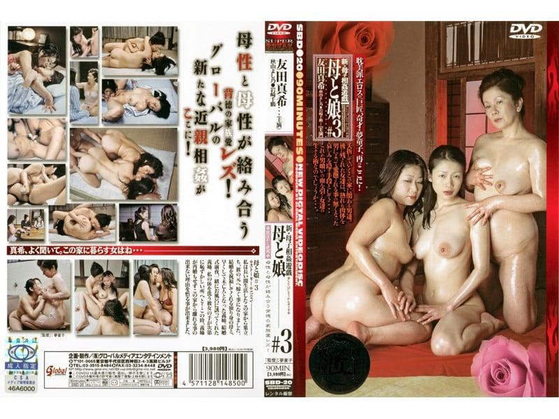 смотреть порно фильмы японское мама и сын