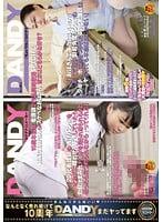 DANDY-512 10周年記念 看護師2作品同時収録SPECIAL 綺麗なお姉さんorスケベなおばさん 貴方はどちらが