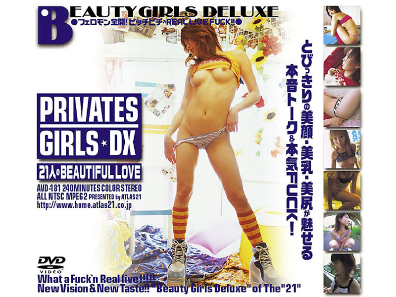 PRIVATES GIRLS DX 21人のBEAUTIFUL LOVE