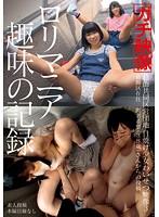 IBW-580Z 葛飾共同区営団地 日焼け少女わいせつ映像3