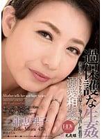 WPE-049 過保護な生姦 三浦恵理子