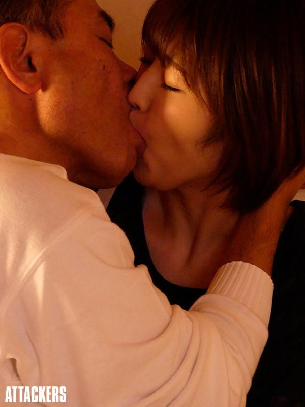 人妻は接吻に堕ちる 許されぬ義父との口づけ 松本菜奈実Screenshot