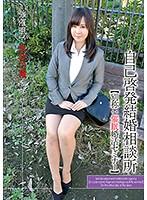 ANX-083 自己啓発結婚相談所 【別称:催眠婚活セミナー】 城崎桐子