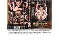 DDTJ-001 【福袋】究極拷問福袋ベスト - 样品图像 - 2