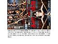 DDTJ-001 【福袋】究極拷問福袋ベスト - 样品图像 - 7