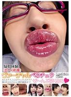 EVIS-165 ヴァーチャルべろチュウ Lesbian Kiss