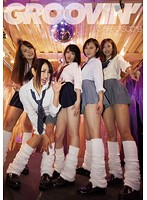 GROO-037 groovin' 超ミニスカ女子校生 パンチラDISCO9