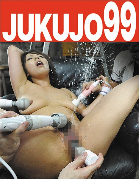 J-99063B 工場で働く奥様に悪戯 村上涼子 電マでお漏らしハメてお漏らし編