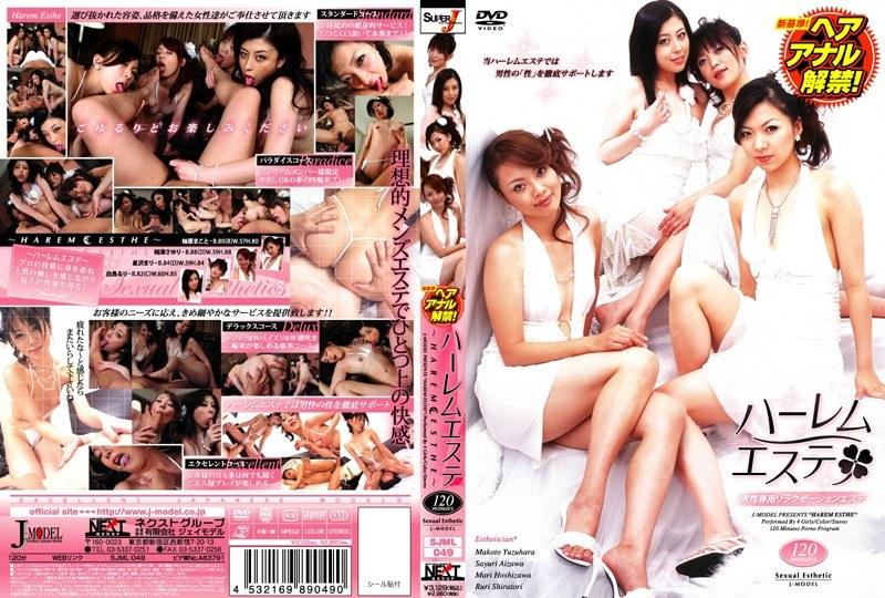 SJML-049