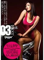 HMGL-150 麗しのキャンペーンガールAGAINベスト03