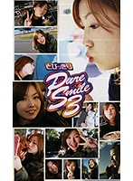 NEXT-670 とびっきり Pure Smile 3