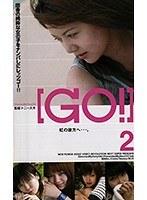 NEXT-706 「GO!」2