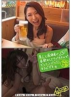TDCO-004 素人と居酒屋で昼飲みしてラブホテルでズッコンバッコンするビデオ 4 香ちゃん、碧ちゃん、景子ちゃん、安