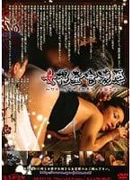 NRYO-018 Female Detective Torture & Rape Female Detective Miki Kenzaki Falls into a Trap