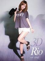 IPTD-754 3D Rio