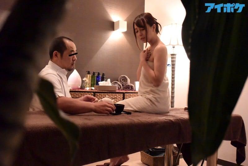 都内某エステ店で盗撮された希崎ジェシカ AV女優が通う治療院にて巧妙な騙し隠し撮り撮影決行!Screenshot