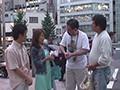 JKST-056 街中で見かける生活感漂う人妻のおマ○コに挿入! オバさんナンパ4時間3 - 樣品圖像 - 1
