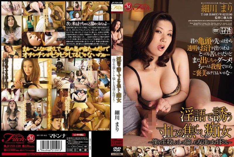 JUFD-130 MILF - Hosokawa Mari of the friend who a simulative blow to provoke it in Dirty Talk irritates it and half-kills Slut - me, and enjoys it - Slut, Mature Woman, Mari Hosokawa, Featured Actress, Big Tits