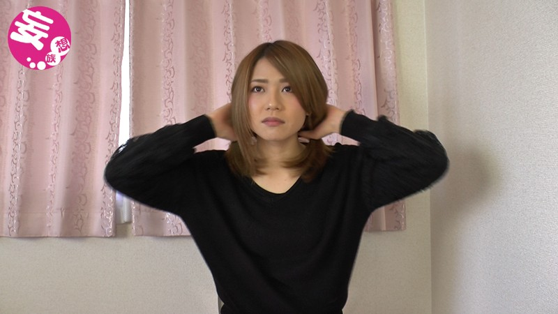 排泄嬢・奈々Screenshot