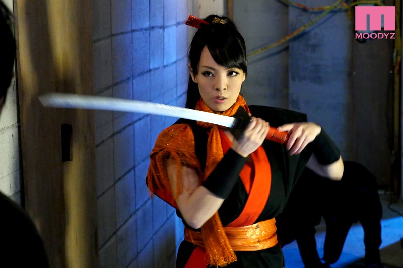 image The kunoichi classified as obsolete
