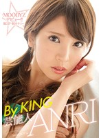 MIDE-406 芸能人ANRI By KING