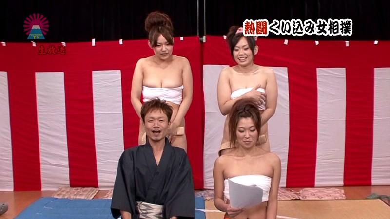 ふんどし美女にちんぽモロ挿し!熱闘くい込み女相撲(1)サンプル画像