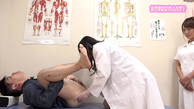 Pretty Female Urologist-5594