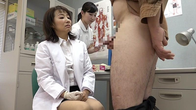 美人の先生がいる皮膚科に行って腫れたチンコを診てもらう流れでヌイてもらいたい(7)Screenshot