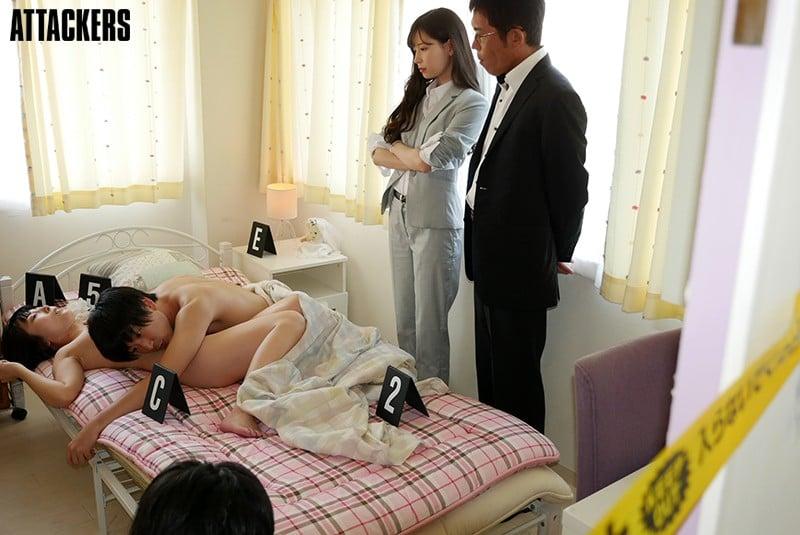 葬られた真実 キャリア捜査官 神宮寺翔子 明里つむぎScreenshot