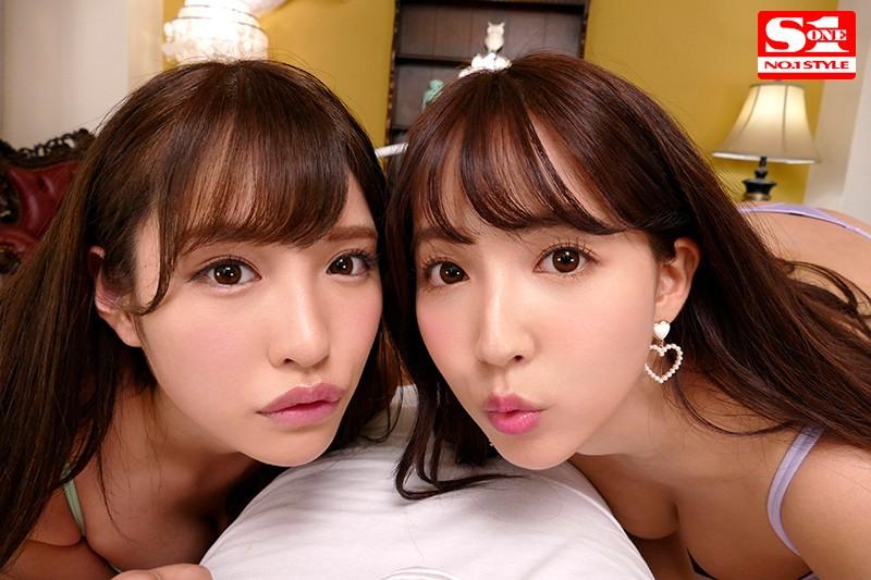 【VR】エスワン15周年スペシャル共演 日本一のAV女優2人と超豪華ハーレム逆3P体験Screenshot