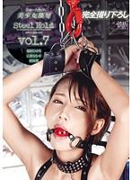 TPPN-128 ショートカット美少女陵辱 Steel Hold vol.7