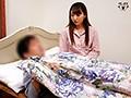 VENU-999 義父になったらやりたかったコト~AV好きな私の家に可愛い嫁がやってきた~ 白鳥すわん - 样品图像 - 1