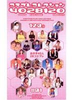 XZC-001 コスプレコレクション(1)