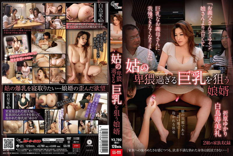Japanese Bondage Big Tits
