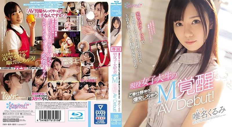 25片[無賭場浮水印+MEGA][中字]MEKO-196新「大嬸出借」服務04內射性愛也可以受到好評的家事代行服務