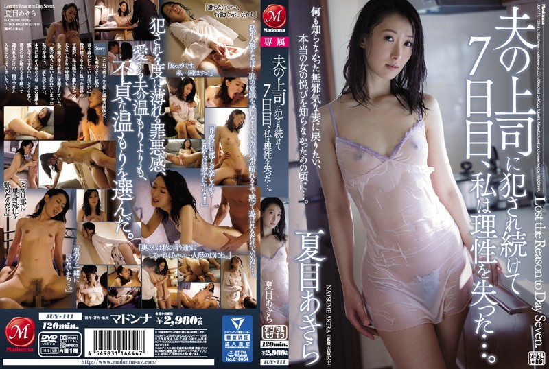 JUY-111 7 Day Continue To Be Committed To The Boss Of The Husband, I Lost The Reason …. Akira Natsume