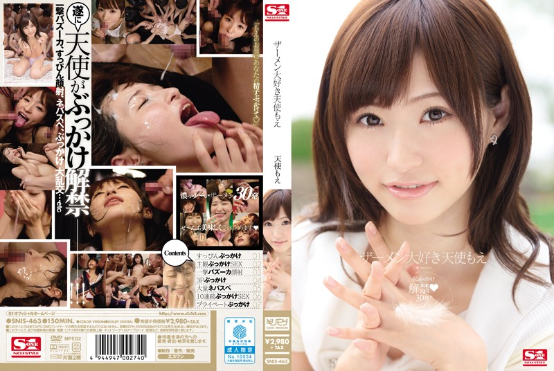 snis-463-cum-angel-moe